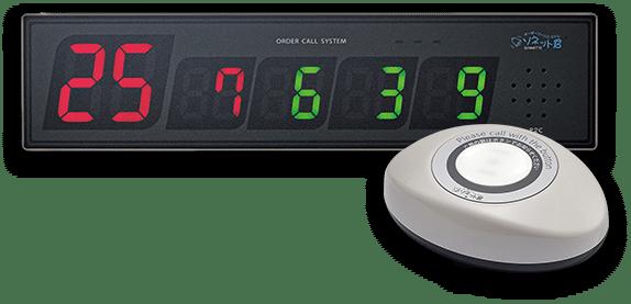 担当者呼び出しやヘルプ通知ができるワイヤレスコールシステム「無線アンドンシステム」の呼び出しボタンと受信機