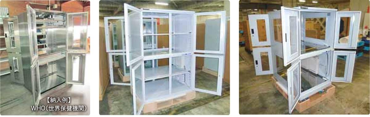 全自動超低湿保管庫(デシケーター)「スーパードライ」の特注事例