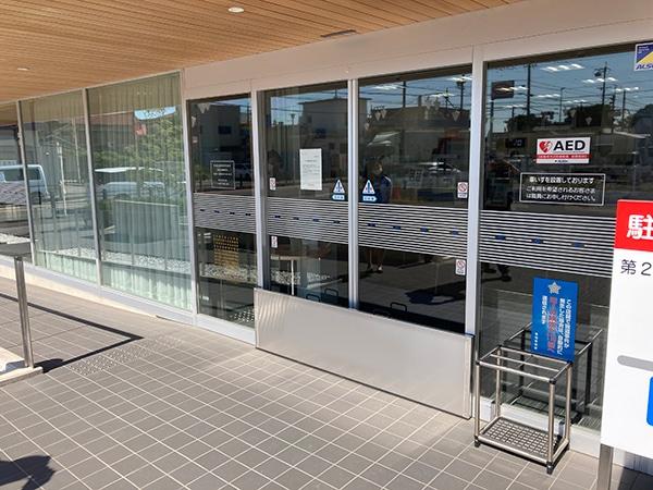 信用金庫入り口へのスーパー止水番2設置イメージ
