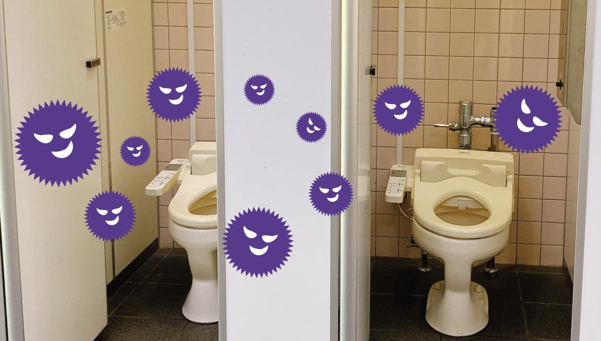衛生面が悪いトイレ