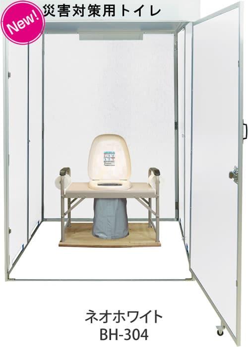 マンホール直結簡易水洗式セットホワイト