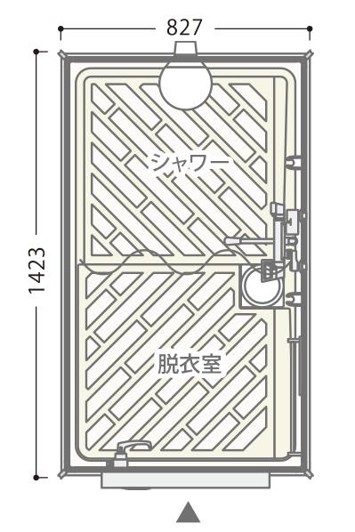 シャワー全体図